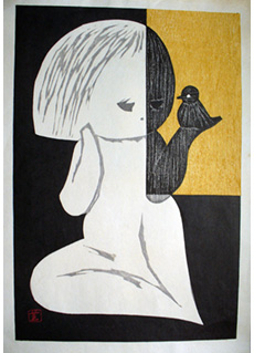 Girl and Bird by Kaoru Kawano
