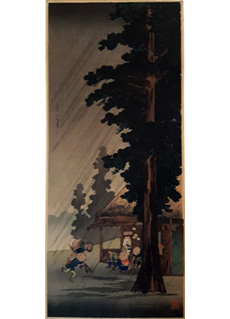 Evening Shower at Takaido by Takahashi Hiroaki Shotei