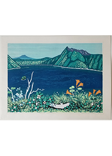 Lake Mashu by Fumio Kitaoka