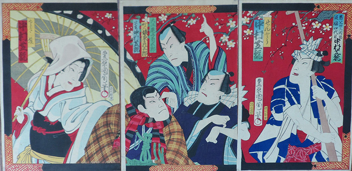 Kunichika Umbrella Triptych Woodblock
