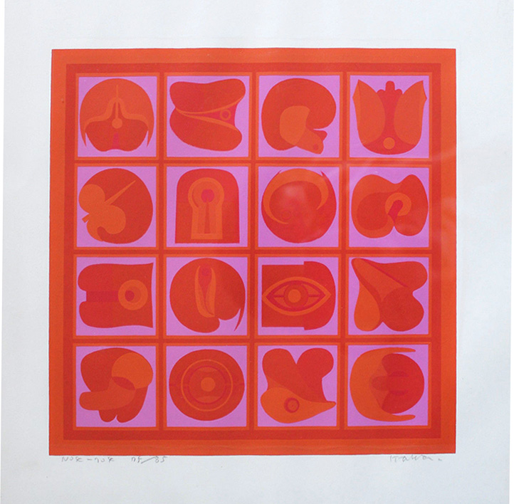 Abstract Serigraph No. 4-70 by Takeshi Kawashima