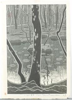 Saihoji in the Rain-Shigure by Shiro Kasamatsu