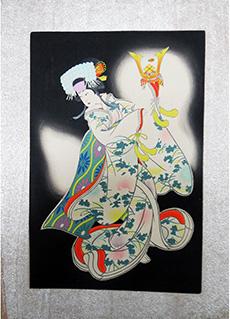Princess Yaegaki by Sadanobu Hasegawa III