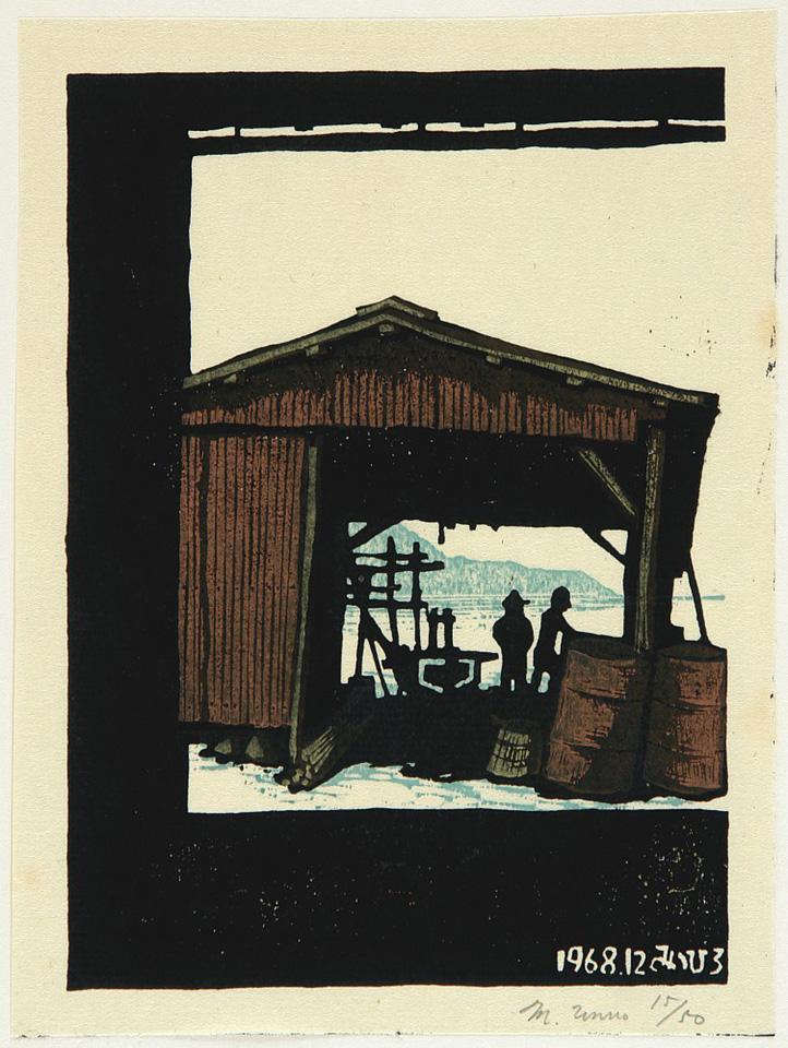 Boat House by Mitsuhiro Unno