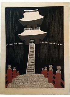 Okuno-Hosomichi Ungan-Ji Kurohane by Kiyoshi Saito