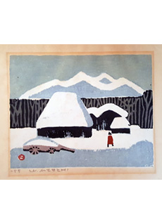 Country House in Snow by Umetaro Azechi