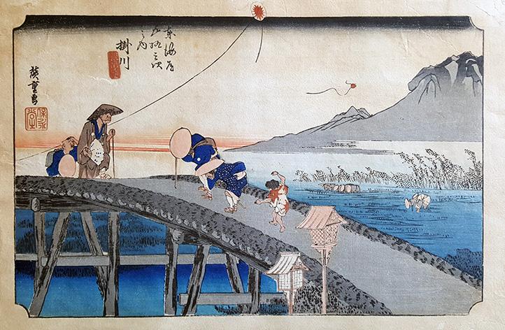 53 Stations Tokaido No. 27 by Ando Hiroshige