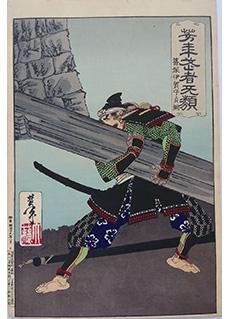 Shinozuka Iga-no-kami Sadatsuna lifting a giant beam by Tsukioka Yoshitoshi