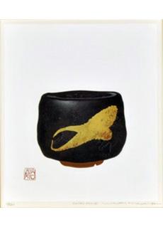 Collection-41 by Haku Maki