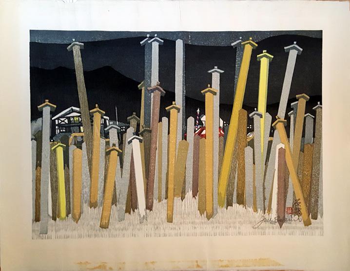 Ishibe by Junichiro Sekino