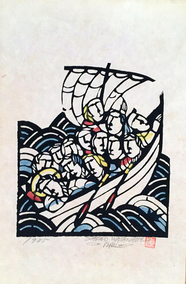The Boat in the Storm by Sadao Watanabe
