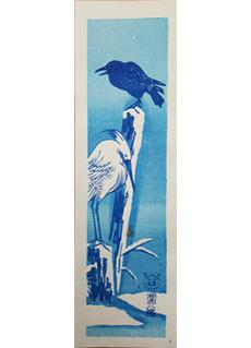 Birds Poem Slip by Unknown Artist