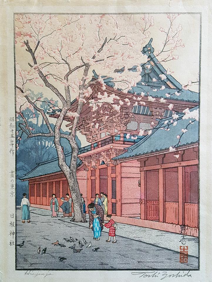 Hie-Jinja by Toshi Yoshida