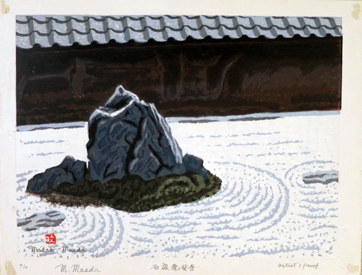 Ryoan-ji Temple A.P. by Masao Maeda