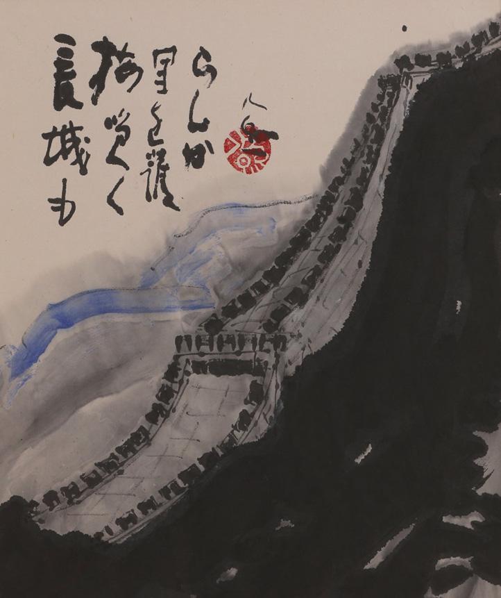 The Great Wall by Kosho Shimizu