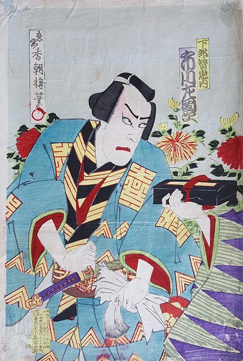 Kabuki Ichikawa Sandaji by Kochoro