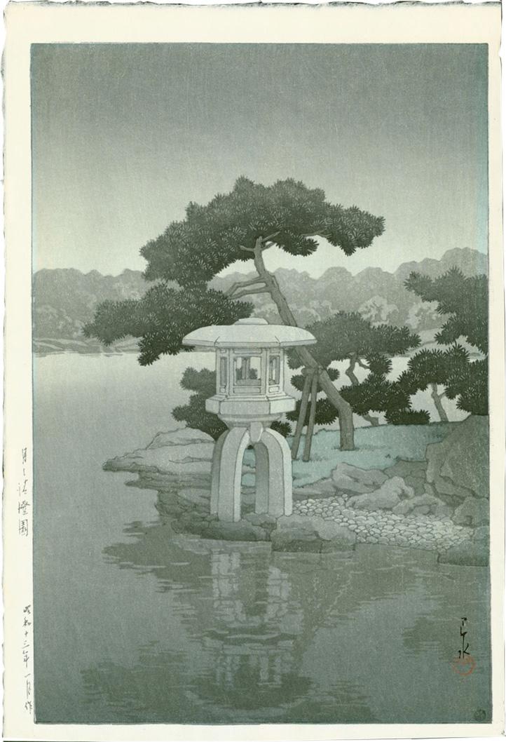 Moonlight at Kiyosumi Garden by Kawase Hasui