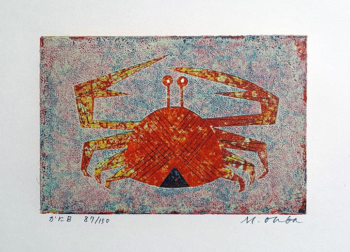 Crab by Masao Ohba