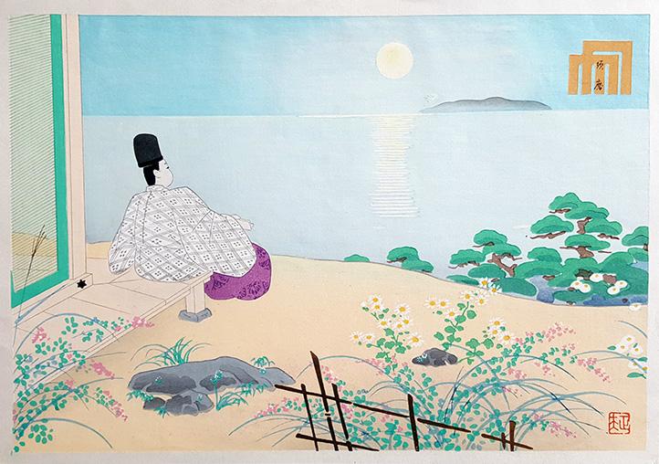 Sunset by Masao Ebina