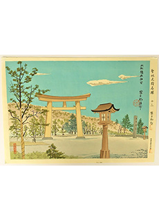 Fukuhara Shrine First Edition by Tomikichiro Tokuriki