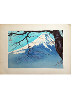 Fuji From Harajiku Pine Forest by Tomikichiro Tokuriki