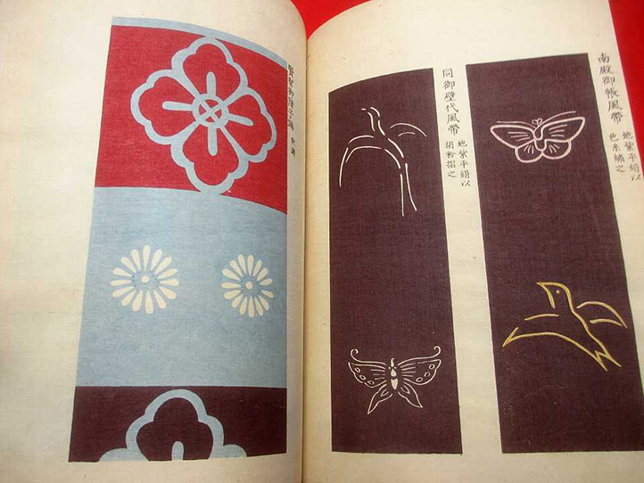 Shokumon Zue Nishiki Orimono Kimono Pattern Book