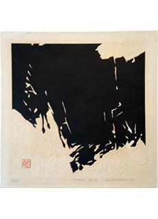 Work 73-6 by Haku Maki