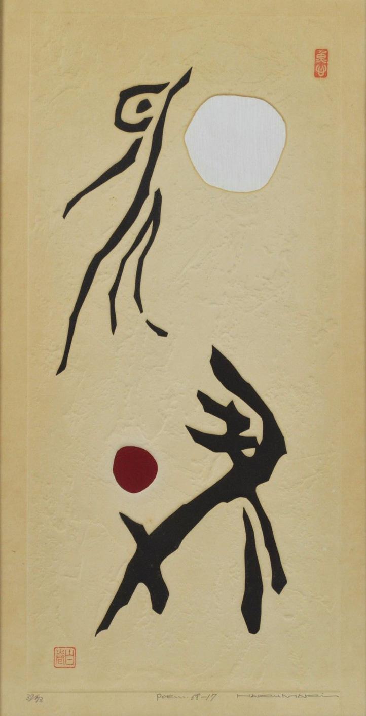 Poem 68-17 by Haku Maki