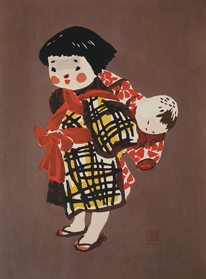 Girl Carrying Baby by Kiyoshi Saito