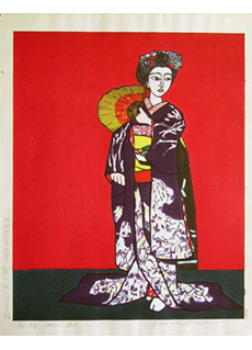 Maiko by Gihachiro Okuyama