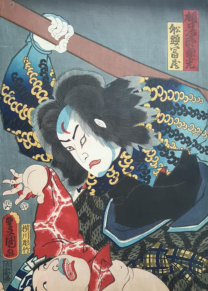 Kabuki Attack Scene by Utagawa Toyokuni