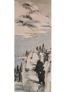 Mountainous Landscape Ink & Watercolor