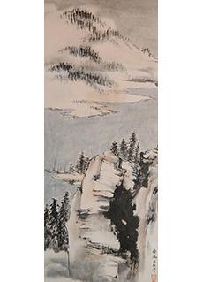 Mountainous Landscape Ink & Watercolor