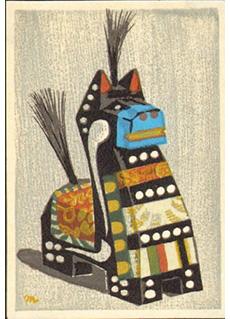 Sosaku Hanga Figure by Masao Maeda