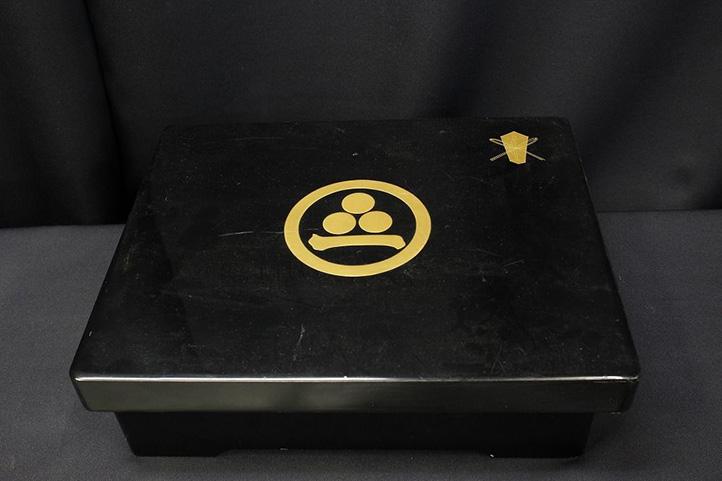 Hiroshima Mouri Clan Family Box Samurai