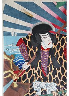 Samurai and Rising Sun by Unknown Artist