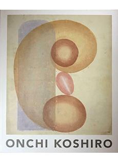 Onchi Koshiro The National Museum of Modern Art Exhibition Book