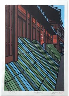 Gion in Kyoto by Katsuyuki Nishijima