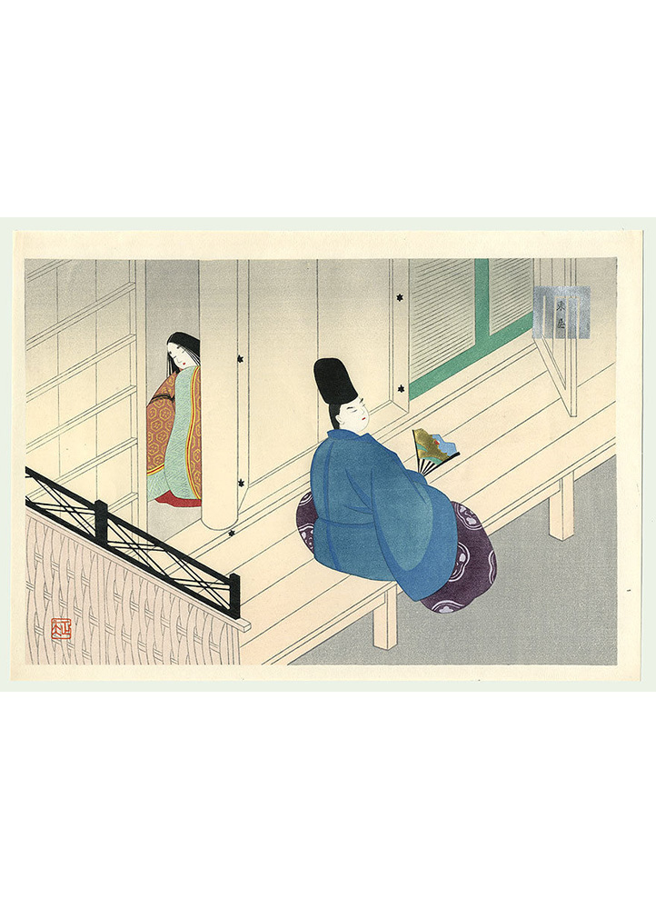 A Pavilion by Masao Ebina from The Tale of Genji