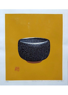 Collection-18 by Haku Maki