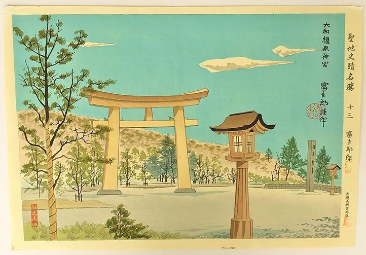 Fukuhara Shrine First Edition by Tomikichiro Tokuriki