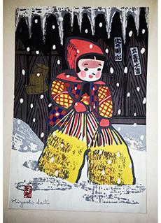 Child in Snow by Kiyoshi Saito