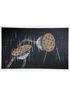 Quiet Rain by Kaoru Kawano
