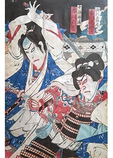 Samurai Fight by Toyohara Kunichika