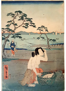 Water Scene at Wakasa Province by Ando Hiroshige