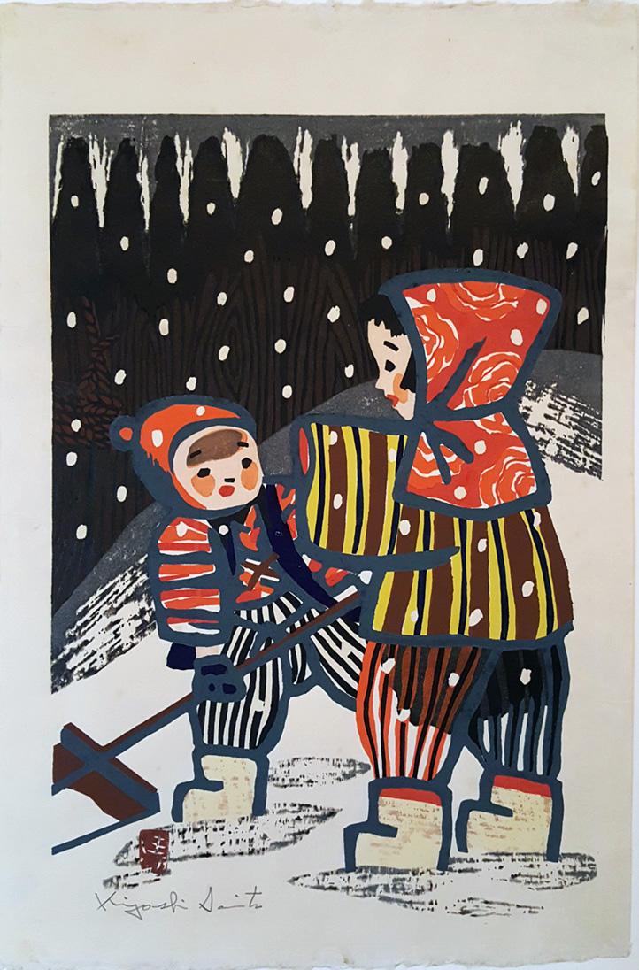 Two Children in the Snow by Kiyoshi Saito