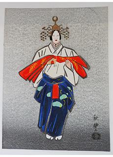 Noh Performer #1 by Terada Akitoyo