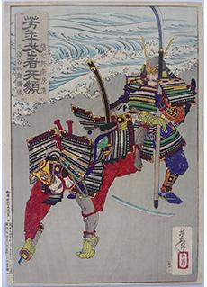 Akushichibye Kagekiyo and Mionoya Shir Kunitoshi battling on beach by Tsukioka Yoshitoshi