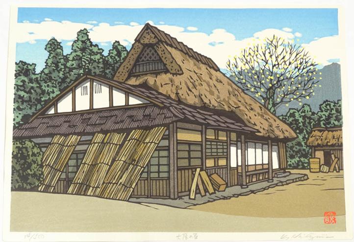 Country House by Katsuyuki Nishijima