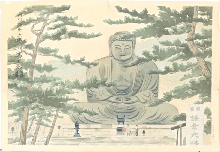 Great Buddha at Kamakura by Tomikichiro Tokuriki